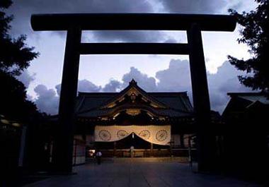 《北冥说历史》靖国神社之甲级战犯录